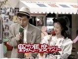 吉村明宏のアイドルブティック  「アイドルくいこみインタビュー」   松本典子  (1988)