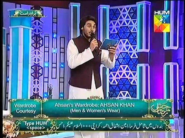 Ahsan Khan Reciting Naat at Jashn e Ramazan Live 26  Iftar Transmission Hum TV Show