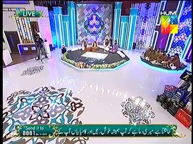 Tabinda Lari Reciting - kamal - Jashn e Ramazan Live 26  Iftar Transmission Hum TV