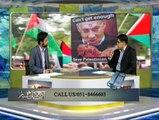 Aaj Kay Akhbar 25-07-2014 on Such TV