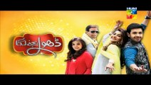 Dhol Bajne Laga Episode 27 HUM TV Drama - 26th July 2014