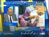 Aapas ki Baat - 26th July 2014 by Geo News 26 July 2014