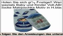 Best Brands Weri Spezials Baby und Kinder Voll-ABS Socke Matrjoschka Motiv in H.blau