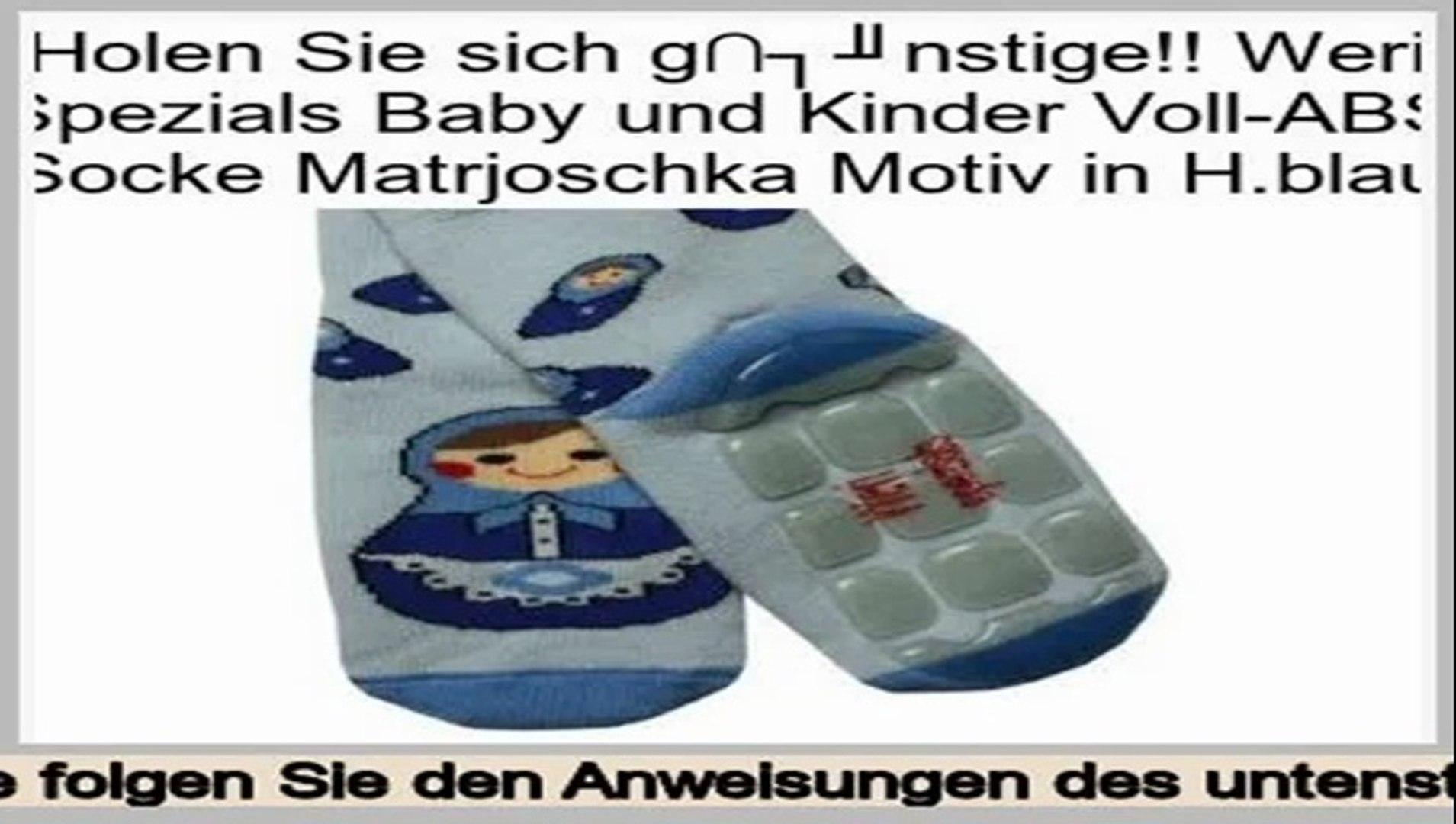 Weri Spezials Baby und Kinder Voll-ABS Socke Chamealeon Motiv in Schwarz