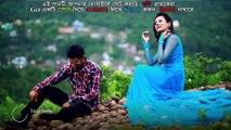 "Bangla Video Song - ""Nil Noyona"" ft Eleyas Hossain,Radit - Bangla Song 2014"