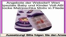 Angebote heute Weri Spezials Baby und Kinder Voll-ABS Socke Matrjoschka Motiv in Flieder