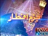 Roh e Ramzan 27th Iftar 26-07-2014 Part 2