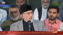 Dr. Tahir-ul-Qadri's Important Press Conference - 27/07/2014
