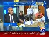 Aapas ki Baat - 27th July 2014 by Geo News 27 July 2014