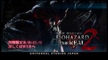 Resident Evil The Real 2 : publicité japonais