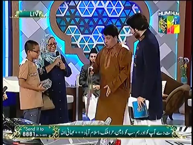 Super Power BIKE WINNER Jashn e Ramazan Live 29th RAMAZAN Iftar Transmission HUM TV Show