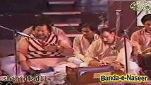 Nusrat fathe Ali khan- salam Shuhada-e-KARBALA- salam Shahsaware KARBALA ki Shahsawari ko salam -