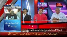 Tonight With Jasmeen – 28th July 2014