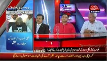 Tonight With Jasmeen (Opposition Parties Protest Against Army Called Out For Islamabad's Security) – 28th July 2014