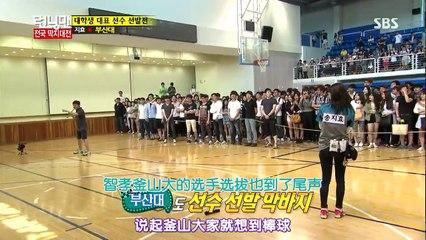 奔跑男女 Running Man 20140525 Ep197 無嘉賓 Part 1