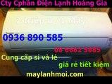 0907323053,mua may lanh cu o dau q tan phu?gia re tiet kiem