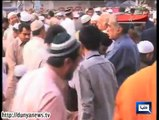 Dunya News-Eid-ul-Fitr celebrated in Pakistan with religious zeal