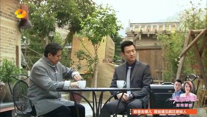 深圳合租記(一男三女合租記) 第22集 ShenZhen Ep22