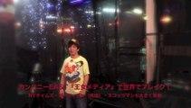 「神ひろしSHOW」出演者募集・月替わり毎週(土)(日)8ライブ新宿J28スタジオ