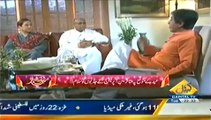 Bay Laag - 29th July 2014 by Capital Tv 29 July 2014