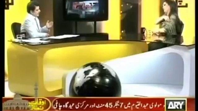 Mubashir Luqman Asks A Very Sensitive Question From Almbas Bobby