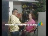 Έξωση τετραμελούς οικογένειας ανέργων με νεφροπαθή στη Λιβαδειά.