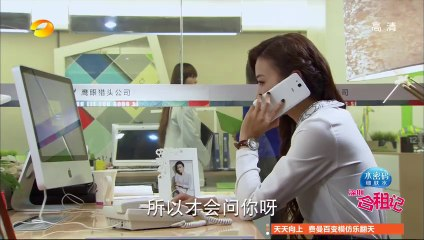 深圳合租記(一男三女合租記) 第23集 ShenZhen Ep23