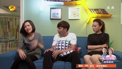 深圳合租記(一男三女合租記) 第25集 ShenZhen Ep25