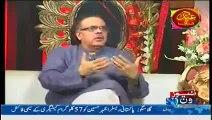 Live with Dr Shahid Masood 29th July 2014- Eid Specical Show Live with Shahid Masood 29 July 2014