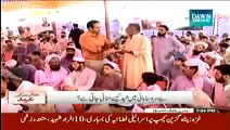 Mutasareen Ki Eid - 29th July 2014 by Dawn News 29 July 2014