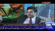 On The Front - 29th July 2014 by Dunya News 29 July 2014