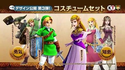 Zelda Hyrule Warriors [HD]