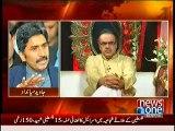 Live with Dr Shahid Masood 30 July 2014- Javed Miandad 30th July 2014