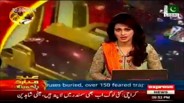 Operation 'Zarb-e-Azb' 30th July 2014