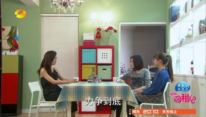 深圳合租記(一男三女合租記) 第26集 ShenZhen Ep26
