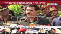 Army Chief Dalbir Singh Suhag receives Guard of Honour