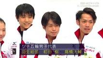 Japan National 2013 ◆ Fluff  (全日本選手権2013回想)