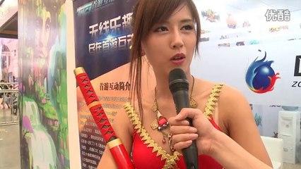 【问你妹】2014ChinaJoy的ShowGirl们会不会找你做男友