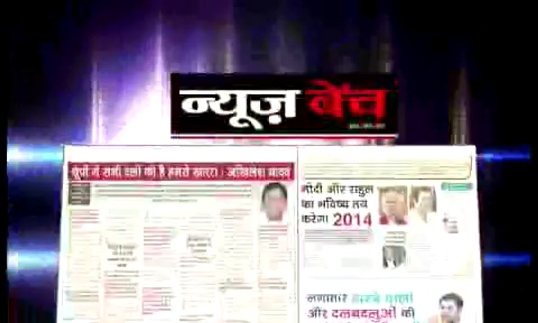 News Bench: Noida, International, National, Sports, Video and Breaking News