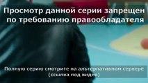 5 русский перевод