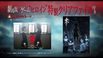 Fatal Frame (Gekijô-ban: zero) international teaser trailer - Mari Asato-directed J-horror
