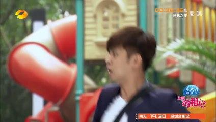 深圳合租記(一男三女合租記) 第29集 ShenZhen Ep29