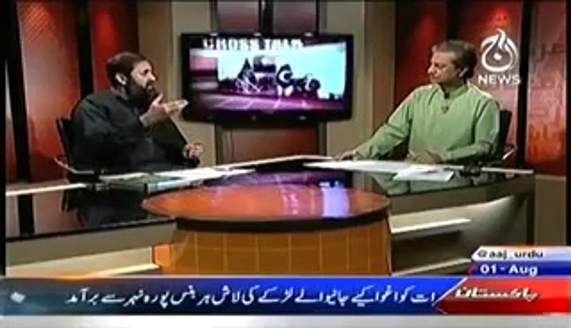 Bottom Line (1st August 2014) Pakistan ka Taleemi Nizam Kaise Behtar Hoga..