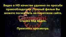 В хорошем качестве HD 720 смотреть бесплатно Планета обезьян: Революция