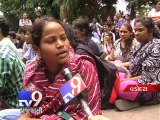 Students of MS University protest over allotment of hostels ,Vadodara - Tv9 Gujarati