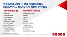 Modelling ads | Modelling ads in times of india | Modelling ads in india leading newspapers