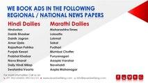 Tender Notice | Tender Notice ads sample | Tender advertisement rates | Tender notice newspaper advertisements |
