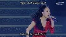 [MNB] BoA - LISTEN TO MY HEART (Live) [THAI SUB]