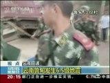 Séisme de magnitude 6,1 dans la province du Yunnan dans le sud-ouest de la Chine