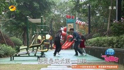 深圳合租記(一男三女合租記) 第31集 ShenZhen Ep31